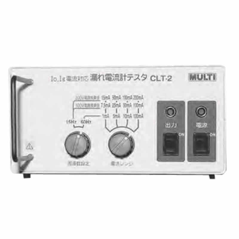 高精度漏电电流发生器clt-2